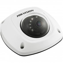 Мини-купольная вандалостойкая 4Мп камера Hikvision DS-2CD2542FWD-IS